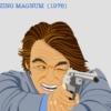 映画『ビッグ・マグナム77』映画史上、最もエゲツないカー・チェイス!