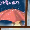 映画『大停電の夜に』 クリスマス・イブに、それぞれが再生する物語。