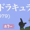 Thumbnail of new posts 036